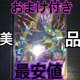 スーパードラゴンボールヒーローズ bm4-sec2 超フュー