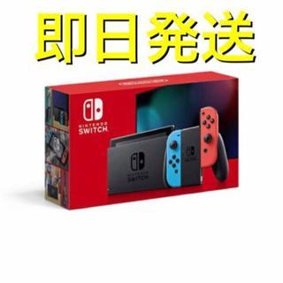 任天堂 - ■新品未開封■新モデル Switch 任天堂スイッチ 本体