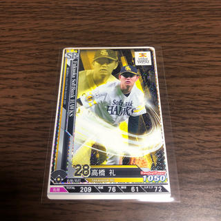 コナミ(KONAMI)のベースボールコレクション 高橋礼(シングルカード)