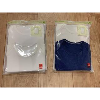 UNIQLO - 【新品】UNIQLO  クールネックボディスーツ長袖 80 4枚セット