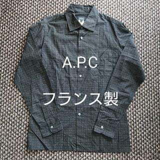 アーペーセー(A.P.C)のA.P.C フランス製 総柄デザインシャツ アーペーセー ジャガード(シャツ)