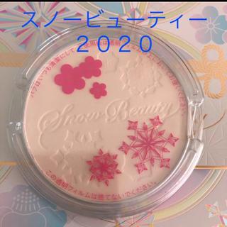 マキアージュ スノービューティー 2020