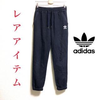アディダス(adidas)のアディダス adidas インディゴ スウェットパンツ トラックパンツ デニット(デニム/ジーンズ)