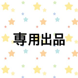 Nintendo Switch - どつぶつの森 ブーケ ラムネ amiiboカード 住民 キャラら