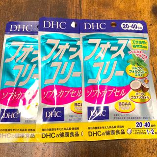 DHC - 新品未開封  DHC  フォースコリー ソフトカプセル  20〜40日分