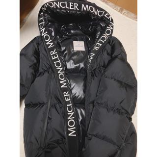 MONCLER - モンクレール ダウン