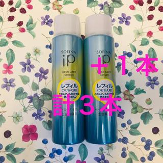 SOFINA - ソフィーナiP ベースケア セラム 土台美容液 レフィル つけかえ(90g)×3