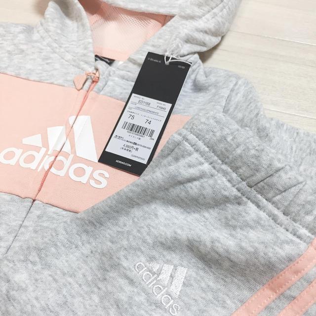 adidas(アディダス)のadidas キッズジャージ セットアップ 新品未使用 75cm キッズ/ベビー/マタニティのベビー服(~85cm)(トレーナー)の商品写真