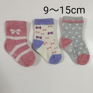 AEON - 子供用 靴下 ソックス 3足セット