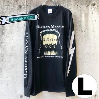 FEAR OF GOD - 黒L長袖T/ マリリンマンソン  ロックT