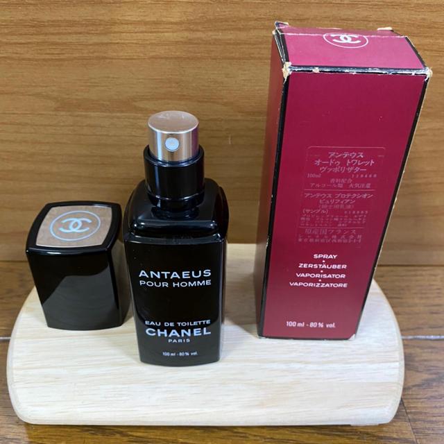 CHANEL(シャネル)のシャネル 香水 コスメ/美容の香水(香水(男性用))の商品写真