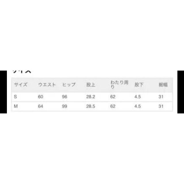 RESEXXY(リゼクシー)のRESEXXY ツイード セットアップ M レディースのレディース その他(セット/コーデ)の商品写真