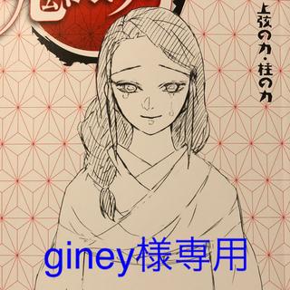 ダイニング DININGポストカード 煉獄杏寿郎 胡蝶しのぶ 柱