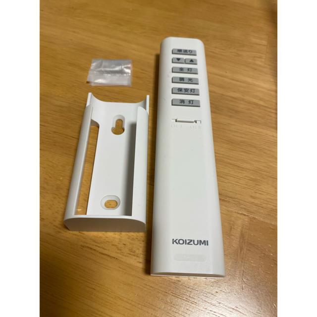 KOIZUMI(コイズミ)の新品未使用 KOIZUMI 照明 リモコン KRH-TA-7A   インテリア/住まい/日用品のライト/照明/LED(天井照明)の商品写真