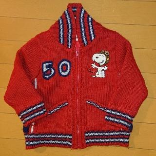 スヌーピー(SNOOPY)のセーター アウター  サイズ90(ジャケット/上着)