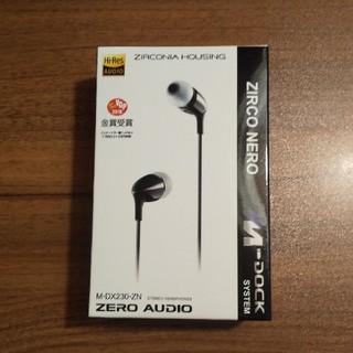 ZERO AUDIO M-DX230ZN ZIRCO NERO