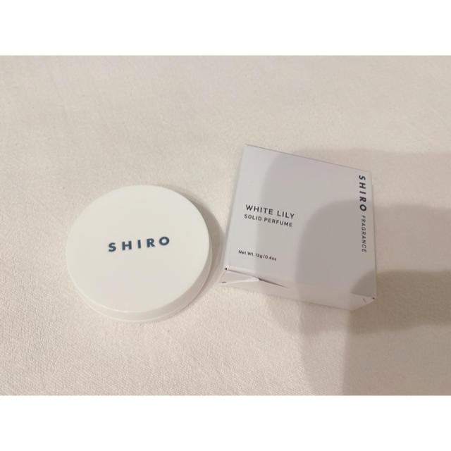 shiro(シロ)のshiro❤︎ホワイトリリー練り香水 コスメ/美容の香水(香水(女性用))の商品写真