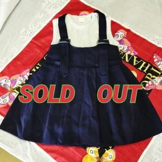 ベビーディオール(baby Dior)のお取置き中♥ディオールジュニア ベビーディオール ウール100%スカート 100(スカート)