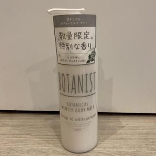 ボタニスト(BOTANIST)のBOTANIST ウィンターボディーミルク ライト(ボディローション/ミルク)