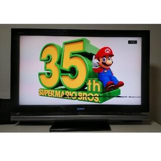 ブラビア(BRAVIA)の40型液晶テレビ SONY(テレビ)