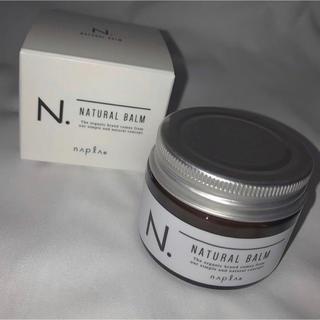 NAPUR - ナプラ N. ナチュラルバーム 45g ハンドクリーム  正規品 箱あり