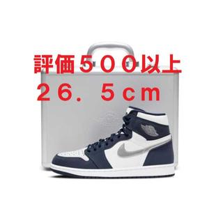 NIKE - AIR JORDAN 1 HIGH CO.JP Midnight Navy