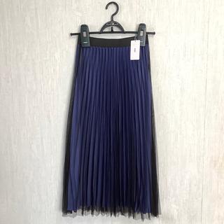 スコットクラブ(SCOT CLUB)の新品タグ付*KBF チュール ロング プリーツ スカート*ブルー 青(ロングスカート)