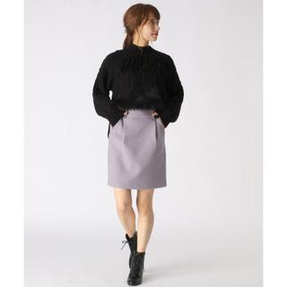 ミスティウーマン(mysty woman)のmysty woman  台形スカート 起毛 タイト (ひざ丈スカート)