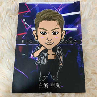 GENERATIONS - generations 白濱亜嵐 カード フォトカード BIGカード ポップ
