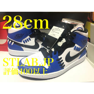 NIKE - 28cm NIKE AIR JORDAN 1 MID Sisterhood