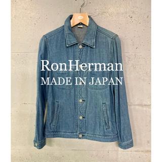 ロンハーマン(Ron Herman)のRonHerman ロンハーマン ジョグデニムジャケット!日本製!(Gジャン/デニムジャケット)