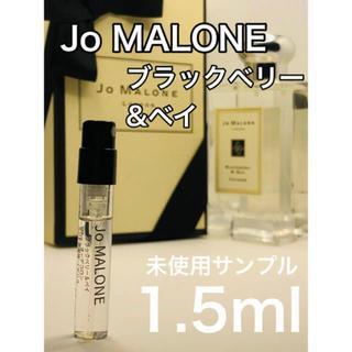 ジョーマローン(Jo Malone)の[jo-b]ジョーマローン ブラックベリー&ベイ コロン 1.5ml(ユニセックス)