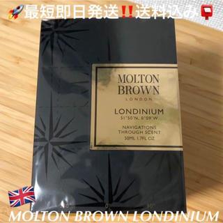 MOLTON BROWN - モルトンブラウン ロンディニアム MOLTON BROWN LONDINIUM