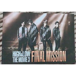 エグザイル トライブ(EXILE TRIBE)のHIGH&LOW FINAL MISSION パンフレット(日本映画)