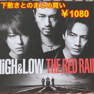 エグザイル トライブ(EXILE TRIBE)のHIGH&LOW THE RED RAIN(日本映画)