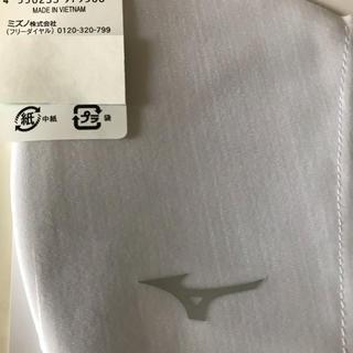 ミズノ(MIZUNO)のミズノ カバー Mサイズ ホワイト(トレーニング用品)