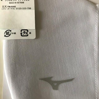 MIZUNO - ミズノ カバー Mサイズ ホワイト