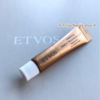 ETVOS - ETOVOS エトヴォス ミネラルインナートリートメントベース 4.4ml×1本
