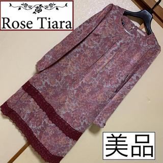 Rose Tiara - 美品♡ローズティアラ♡花柄ワンピース レース ボルドー ワインレッド 長袖