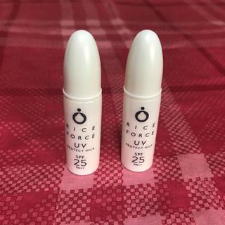 ライスフォース(ライスフォース)の【新品・未使用】ライスフォース UVプロテクトミルク25(サンプル/トライアルキット)