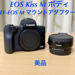 Canon - 美品 EOS KISS M ボディ EF-EOS M マウントアダプター 純正