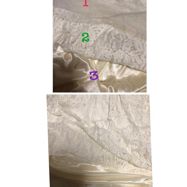 JILLSTUART(ジルスチュアート)のJILL STUART❤️チュール ロングスカート レディースのスカート(ロングスカート)の商品写真