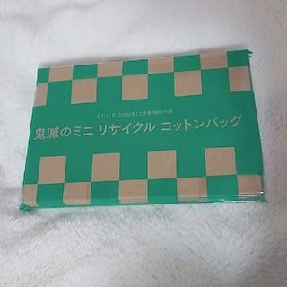 集英社 - 【新品】雑誌SPUR付録「鬼滅の刃」リサイクルコットンバッグ