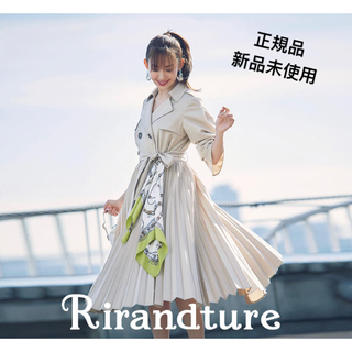 リランドチュール(Rirandture)の新品未使用 Rirandture  スカーフ付きドレストレンチコート(トレンチコート)