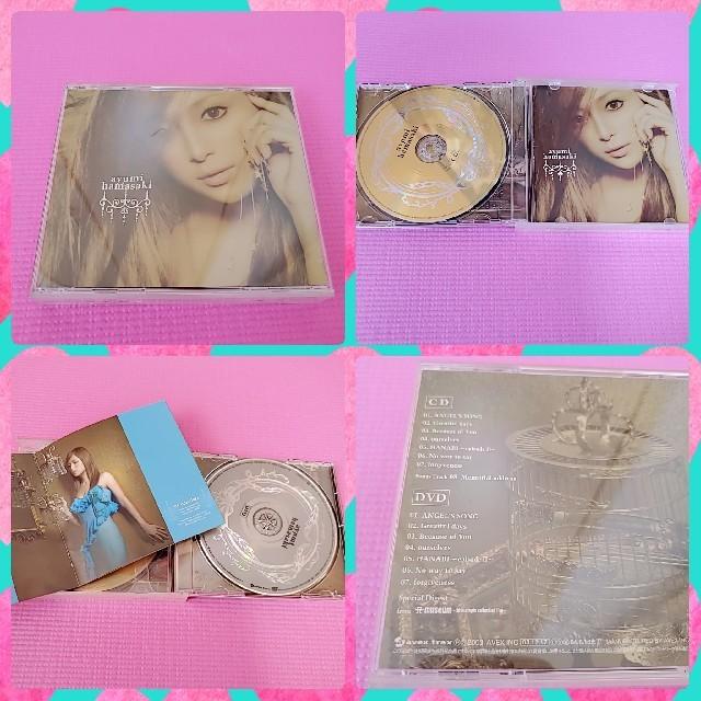 浜崎あゆみ Ayumi hamasaki CD アルバム 5点セット♡ エンタメ/ホビーのDVD/ブルーレイ(ミュージック)の商品写真