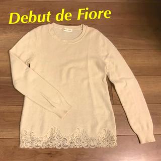 Debut de Fiore - ふわふわアンゴラDebut de Fiore オーバーニット