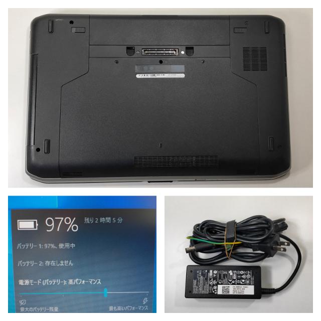 DELL(デル)の【美品】DELL Latitude ノートパソコン Corei5 スマホ/家電/カメラのPC/タブレット(ノートPC)の商品写真