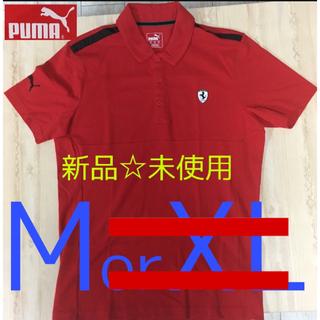 プーマ(PUMA)のPUMA スクーデリア フェラーリ ポロ 2019 レッド 577852-02(ポロシャツ)