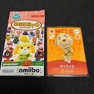 任天堂 - 【送料無料】 キャラメル どうぶつの森 アミーボカード amiibo アミーボ