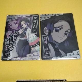 鬼滅の刃 コレクターズカード 胡蝶しのぶ スーパーレア ノーマル 2枚セット